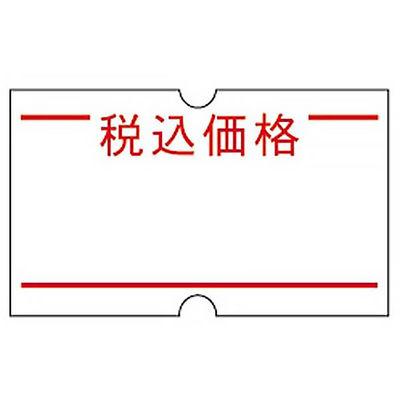 共和 ハンドラベラーACE用ラベル 赤上下線「税込価格」 LG-203-A 1袋(10巻入)