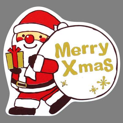 ギフトシール Merry Xmas 1巻(500片)袋入 21-102 【クリスマス】
