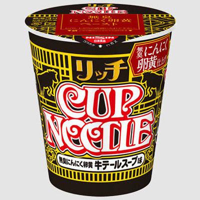 カップヌードルリッチ テールスープ味3個