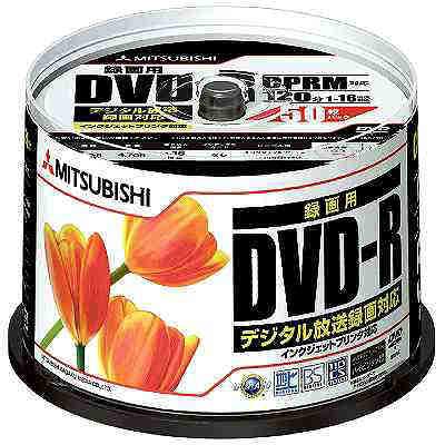 倍速 CPRM対応VHR12JPP50 スピンドルケース 録画用DVD-R 1パック(50枚入) 三菱化学メディア