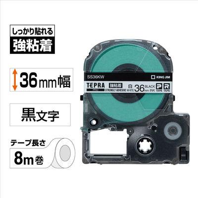 キングジム テプラ PROテープ 強粘着 36mm 白ラベル(黒文字) 1個 SS36KW