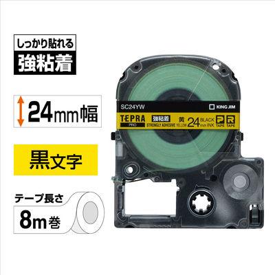 キングジム テプラ PROテープ 強粘着 24mm 黄ラベル(黒文字) 1個 SC24YW