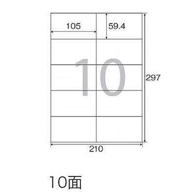 プラス Newいつものプリンタラベル 46912 ME-561S 10面 A4 1箱(500シート入)