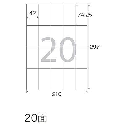 プラス Newいつものプリンタラベル 46656 ME-511T 20面 A4 1袋(100シート入)