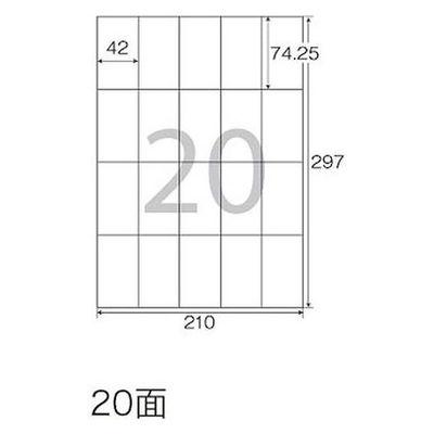 プラス Newいつものプリンタラベル 46626 ME-511 20面 1袋(20シート入)