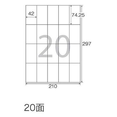プラス Newいつものプリンタラベル 46913 ME-511S 20面 1箱(500シート入)