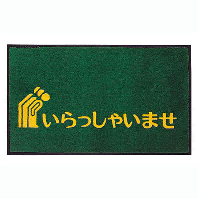 テラモト プリントデザインマット 600×900 緑 MR-036-040-1 (直送品)