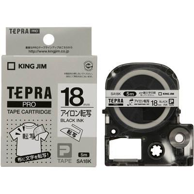 テプラPROテープ アイロン転写18mm