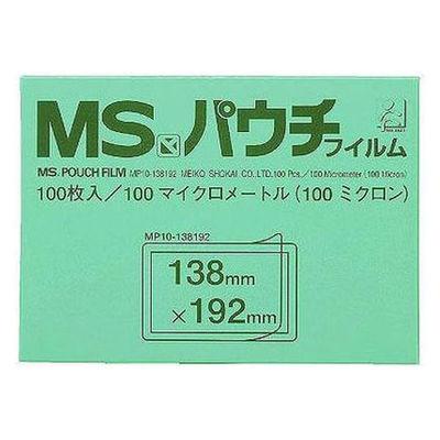 明光商会 MSパウチ専用フィルム B6サイズ MP138192 1箱(100枚入)