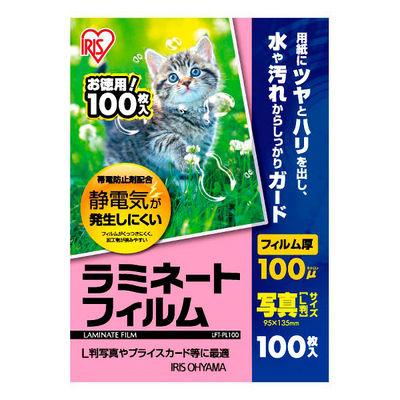 アイリスオーヤマ ラミネートフィルム 写真サイズ 100μ 1箱(100枚入)
