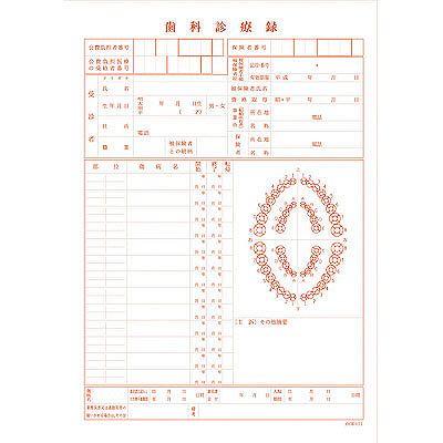 B5歯科診療録 1号紙 赤刷 CCH032 1袋(100枚入) イムラ封筒