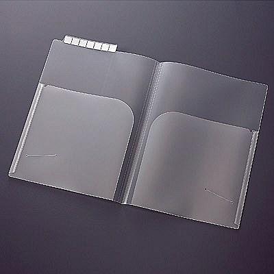 ニックス MS-IKW カルテフォルダー A4ヨコ置き 見開き(ダブルポケット/インデックス付) 1パック(50枚入)
