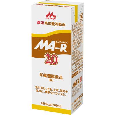 MA-R2.0 200mL