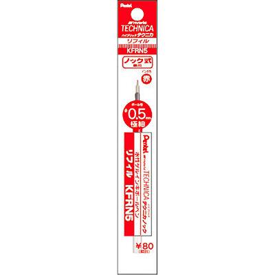 ぺんてる HYBRiDリフィルKFRN5 赤 XKFRN5ーB 1セット(10本) (直送品)
