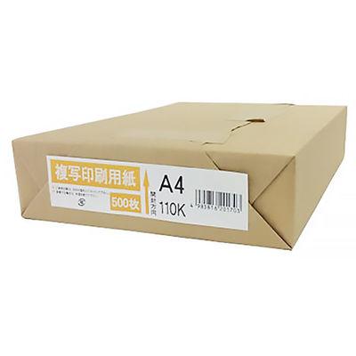 リコー 複写印刷用紙(コピー用紙厚口) A4 110K 901441 1冊(500枚入)