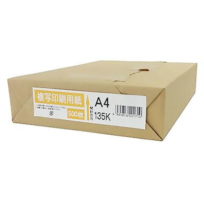 リコー 複写印刷用紙(コピー用紙厚口) A4 135K 901442 1冊(500枚入)