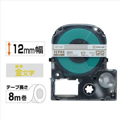PROテープ12mm 透明ラベル 金文字