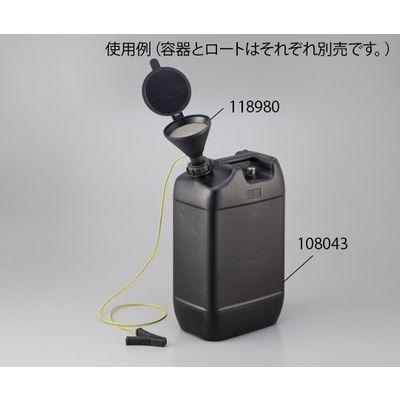 アズワン 液面計付き廃液回収容器 20L専用ロート(導電タイプ) 1個 1-1733-03 (直送品)