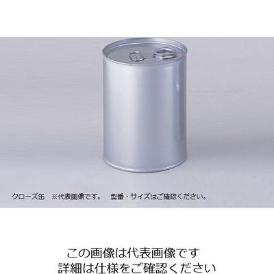アズワン ステンレスドラム缶容器 クローズ缶20L 1ー9839ー01 1個 1ー9839ー01 (直送品)