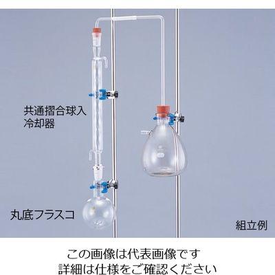 クライミング 共通摺合球入冷却器 アーリン氏タイプ 普通摺合19/38 1個 1-4325-02 (直送品)