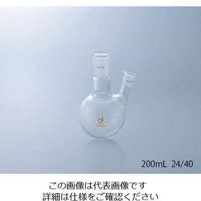 クライミング 共通摺合二つ口フラスコ 0078-03-10 200mL 1個 1-4329-01 (直送品)