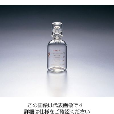アズワン 保存容器 透明摺 200mL 1本 1-4359-03 (直送品)