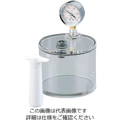 アズワン ミニ真空容器 φ150×220mm 1個 1-4467-01 (直送品)