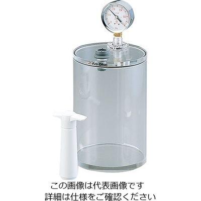 アズワン ミニ真空容器 φ150×320mm 1個 1-4467-02 (直送品)