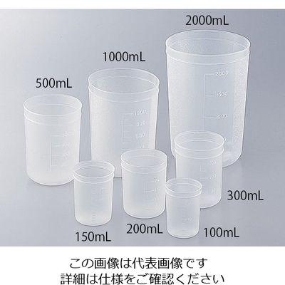 アズワン ディスポカップ(ブロー成形) 500mLケース 250個入 1箱(250個) 1-4659-15 (直送品)