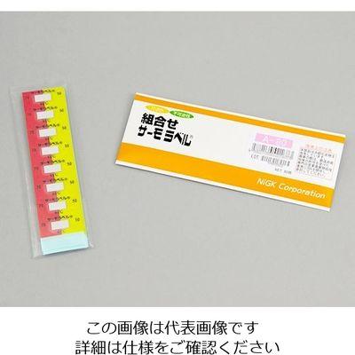 日油技研工業 組み合わせサーモラベル A-80 80枚 1箱(80枚) 1-5616-04 (直送品)