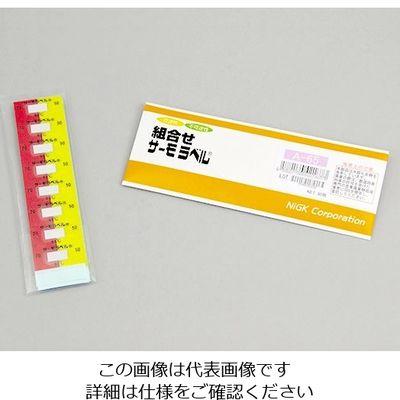 アズワン 組み合わせサーモラベル Aー65 80枚 1ー5616ー01 1箱(80枚入) 1ー5616ー01 (直送品)
