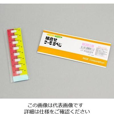 日油技研工業 組み合わせサーモラベル A-85 80枚 1箱(80枚) 1-5616-05 (直送品)