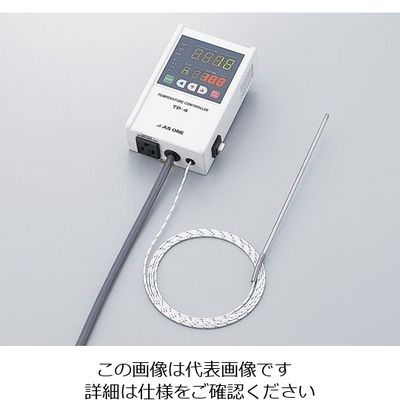 アズワン デジタル温度調節器 TPー4NK 1ー5825ー11 1台 1ー5825ー11 (直送品)