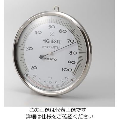佐藤計量器製作所 ハイエストI型湿度計温度計付 150mm 1台 1-626-01 (直送品)