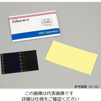 日油技研工業 デジタルサーモテープ(R)(可逆性) 30入 D-M6 1箱(30枚) 1-628-01 (直送品)