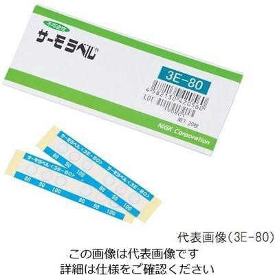 日油技研工業 サーモラベル(R)3E(不可逆性) 3E-180 20入 1箱(20枚) 1-633-15 (直送品)