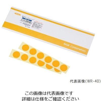 アズワン 数字サーモワッペン WRー60 120入 1ー636ー05 1箱(120枚入) 1ー636ー05 (直送品)