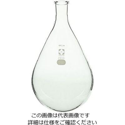 柴田科学 SPCなす形フラスコ 0301200292 2000mL(エバポレータ兼用) 1個 1-7081-01 (直送品)