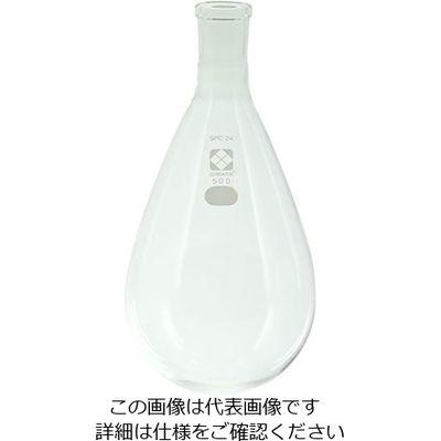 柴田科学 SPCなす形フラスコ 030120-24500 500mL 1個 1-7084-05 (直送品)