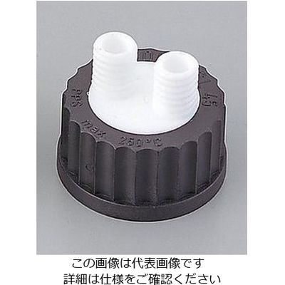 アズワン ねじ口瓶用キャップ(硬質マルチチューブ用) キャップ本体 PTFE・PPS製 1個 1-7427-02 (直送品)