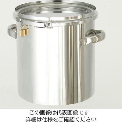 日東金属工業 南京錠付密閉式タンク 25L 1個 1-7504-04 (直送品)