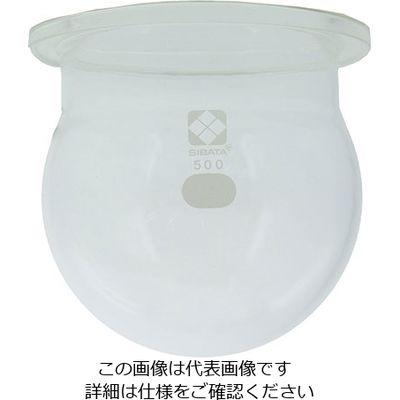 柴田科学 セパラブルフラスコ丸形(平面摺合タイプ) 500mL φ108mm 1個 1-7803-02 (直送品)