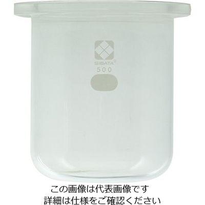 柴田科学 セパラブルフラスコ(平面摺合タイプ) 500mL φ94mm 筒形 1個 1-7804-02 (直送品)