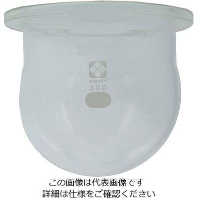 アズワン セパラブルフラスコ丸形(平面摺合タイプ) 300mL φ100mm 1ー7803ー01 1個 1ー7803ー01 (直送品)