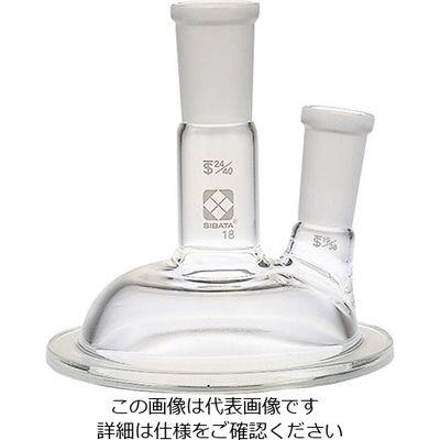 柴田科学 セパラブルカバー(平面摺合タイプ) 005620-1 TS24/40 2つ口 1個 1-7806-02 (直送品)