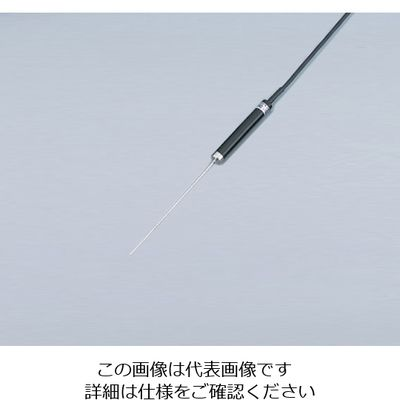熱研 防水型デジタル温度計用センサー 一般用 1個 1-8348-05 (直送品)