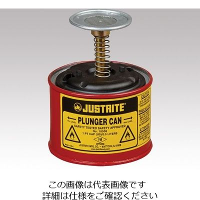 JUSTRITE(ジャストライト) プランジャー缶 0.5L J10008 1個 1-8733-01(直送品)