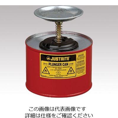 JUSTRITE(ジャストライト) プランジャー缶 2L J10208 1個 1-8733-03(直送品)