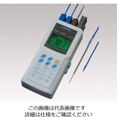 チノー(CHINO) 4チャンネルハンディロガー 外部メモリータイプ 1台 1-9255-02 (直送品)