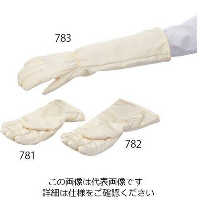 マックス(MAX) 耐熱手袋 クリーンパック MT781-CP 280mm 1双 1-9365-02 (直送品)